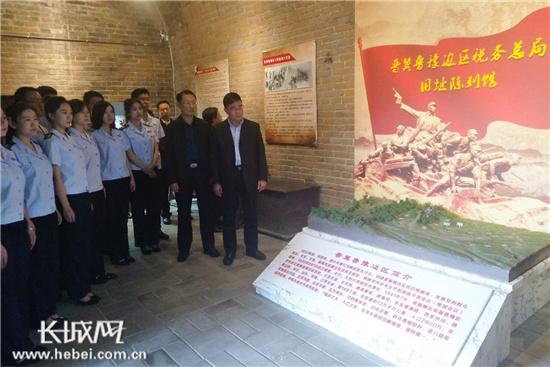 """河北省税务系统在涉县举办""""传承中国税务精神""""主题教育活动"""