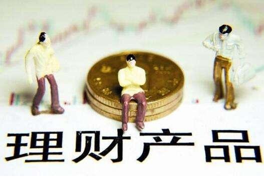 银行自主理财数量骤降