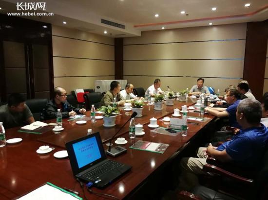 河北省水上运动协会筹备成立研讨会在邯郸举行