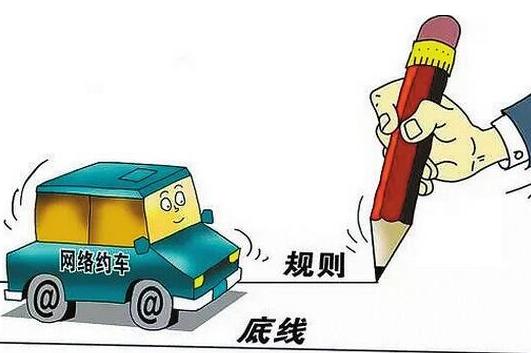 中消协呼吁整治网约车乱象 促进网约车安全消费
