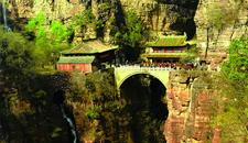 中国历史文化名山——苍岩山