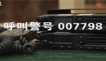 【微视频】呼叫警号007798!你的工作已有人接替 请放心休假