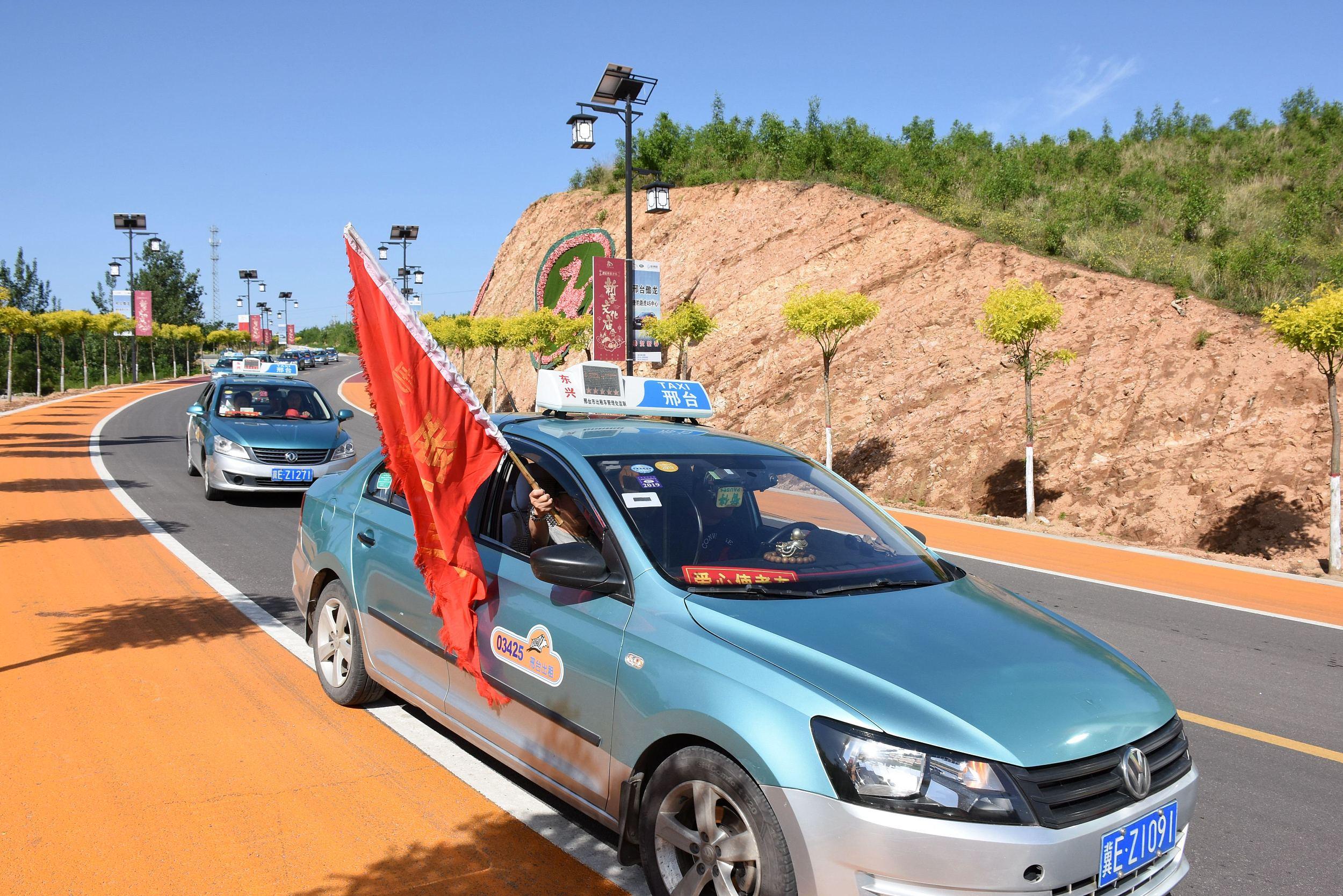 2018年5月23日,河北省邢台市出租车管理处爱心车队助残志愿者载着30余图片