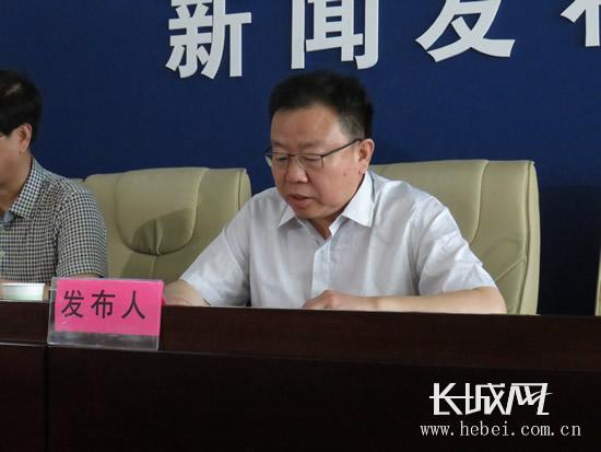 河北省发展和改革委副主任赵春华正在解读《实施意见》。长城网 郭洪杰 摄