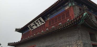 秦皇岛力补短板推进旅游高质量发展