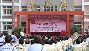 河北省女子监狱举办开放日活动 亲情感化促新生