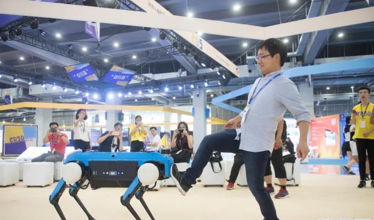 """""""2050""""大会在杭州开幕"""