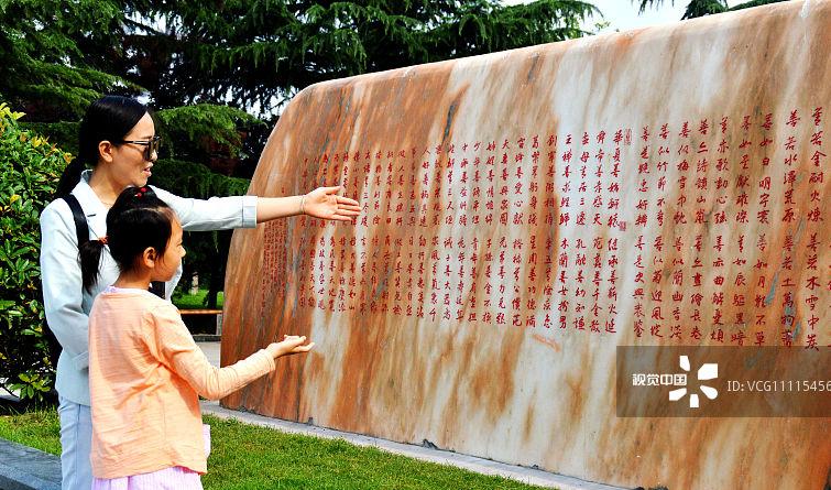 《中华善字经》石刻落户河北邯郸龙湖公园