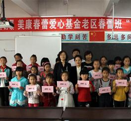 唐山:30名老区春蕾女童收到爱心企业助学金