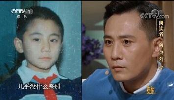 [朗读者第二季]演员刘烨朗读《小王子》