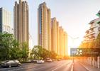 北京加强限房价销售管理