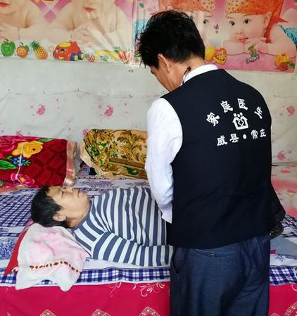 威县:贫困户蜕变记