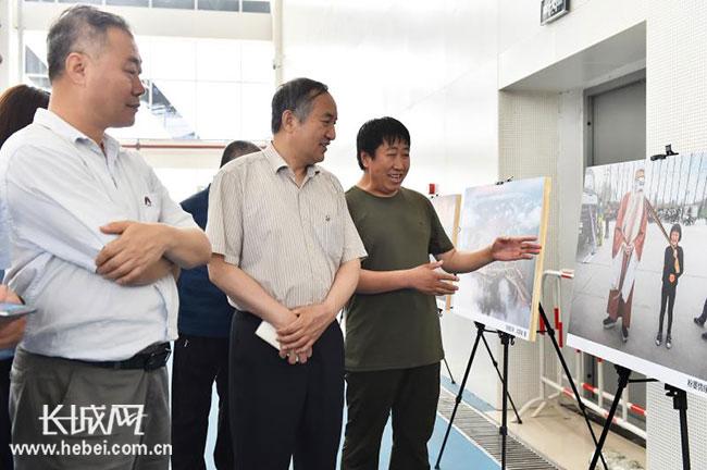 2018中国(雄安)公益摄影展在雄安新区举办
