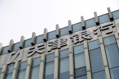 天津银行等六家银行违规吃罚单