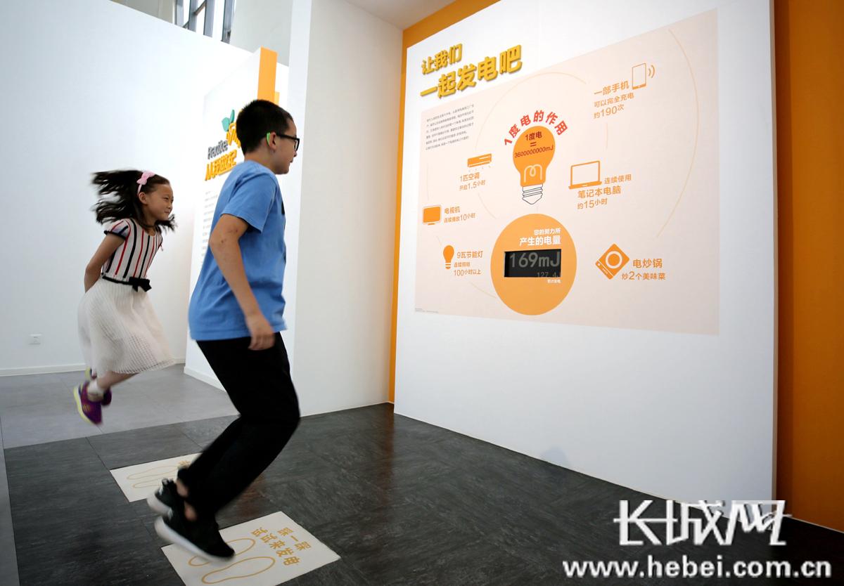 学生通过互动体感游戏体验运动发电.图片