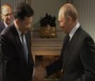 来自普京总统的礼物