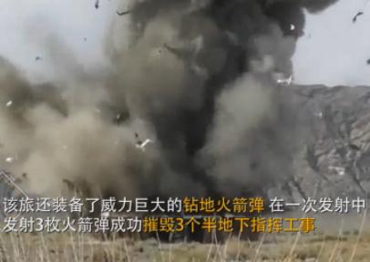 中国远火再现神技