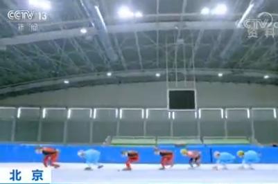"""""""冰丝带""""速滑馆打造智能体育场馆"""