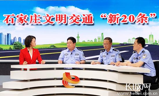 """石家庄交管局副政委路遇出租车""""追尾"""",他怎么说?"""
