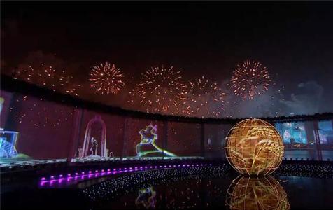 美轮美奂!一起看青岛峰会灯光焰火表演!
