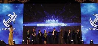中国商协会管理研究创新联盟成立