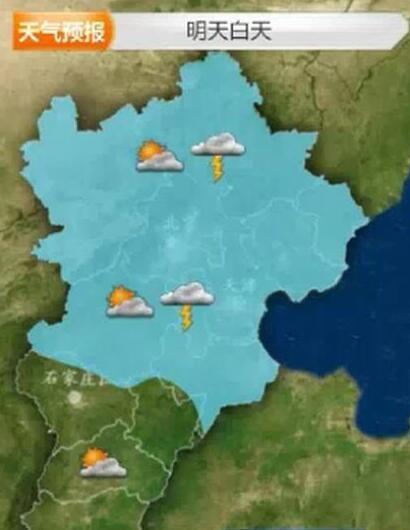 6月12日至14日河北省多地有雷雨