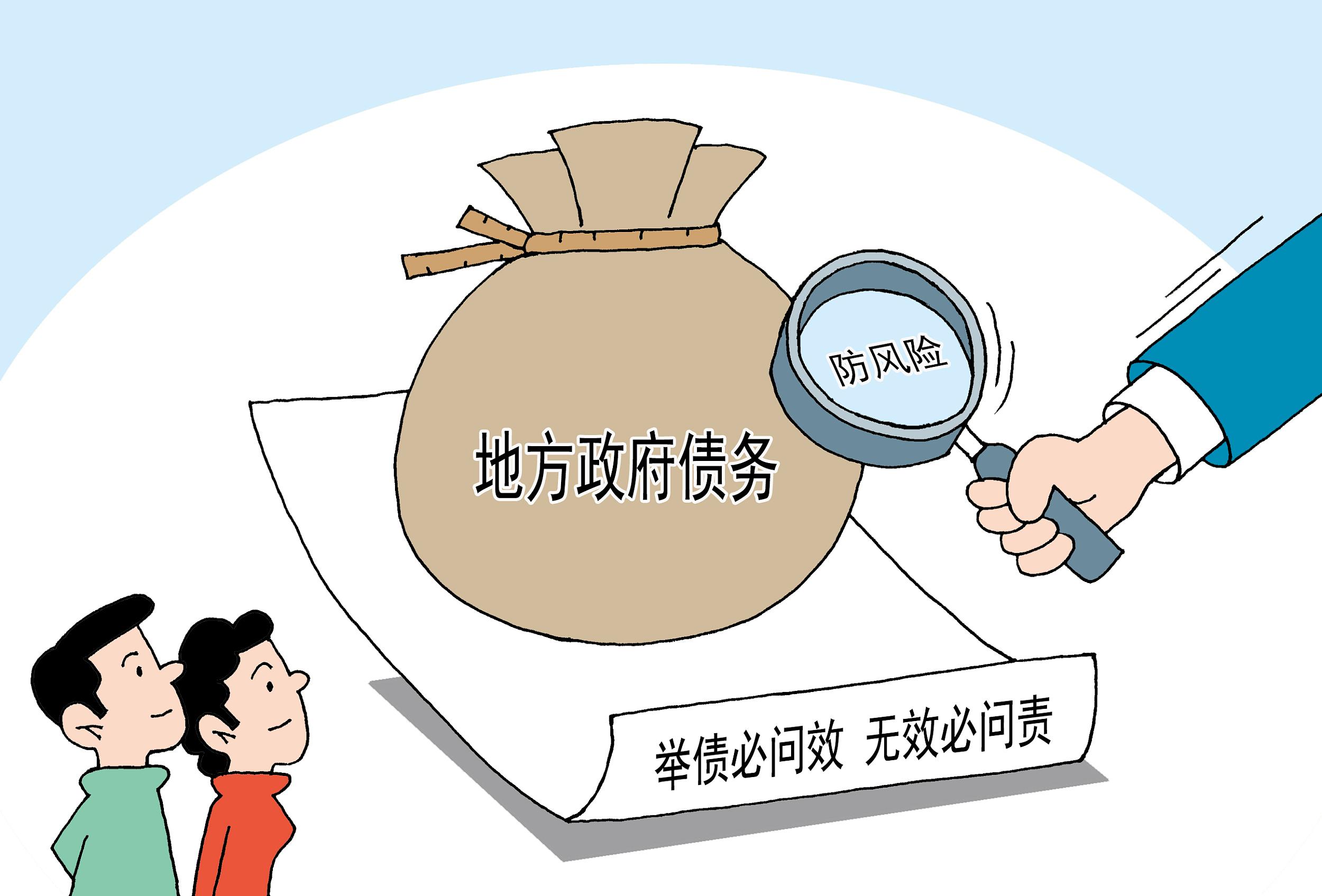财政部:上月全国发行地方政府债3553亿元