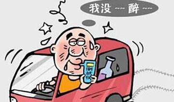 新交规对酒驾有新定义:酒后躺车内休息算酒驾,搭乘酒驾车要负责