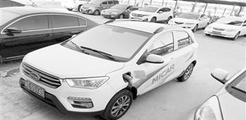 8月全市共享汽车将增至150辆