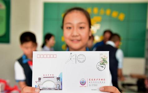 河北石家庄首家农村少年邮局揭牌