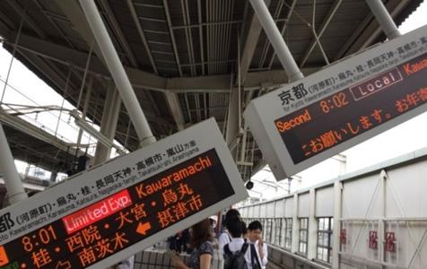 日本大阪6.1级地震 摇晃时间长达30秒