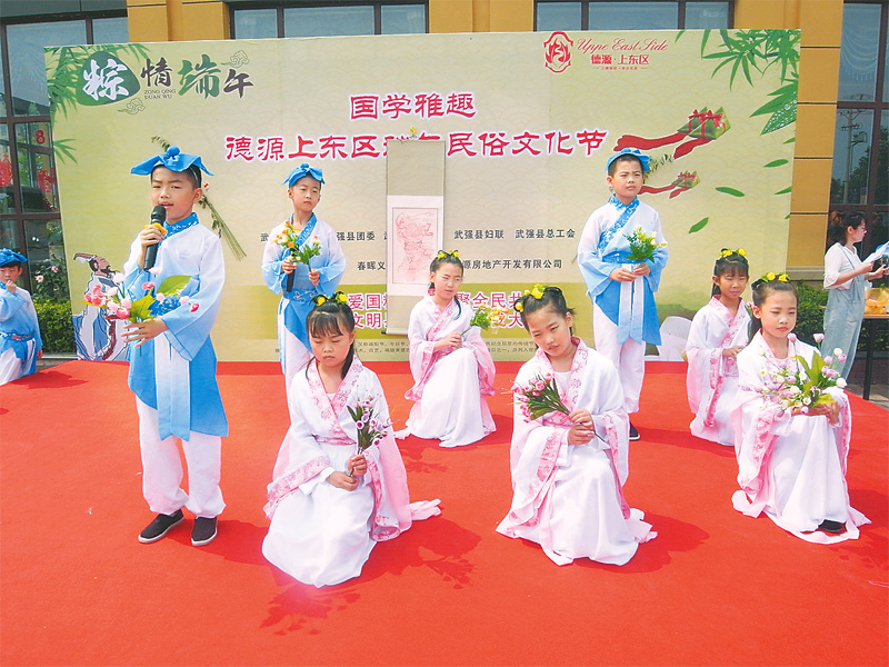武强端午民俗文化节异彩纷呈