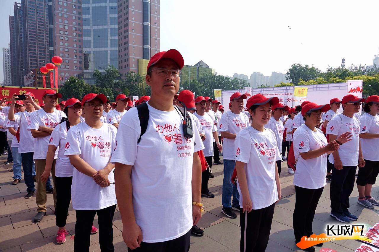 """石家庄市开展""""世界献血者日""""主题宣传暨大型健步走活动"""
