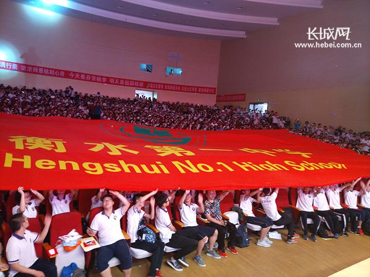 青春不散场 衡水第一中学举行2018届毕业典礼