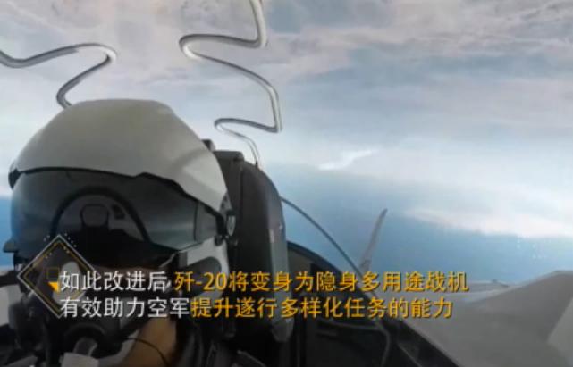 总师给出歼-20改进方向 展会模型内舱一幕增添新证