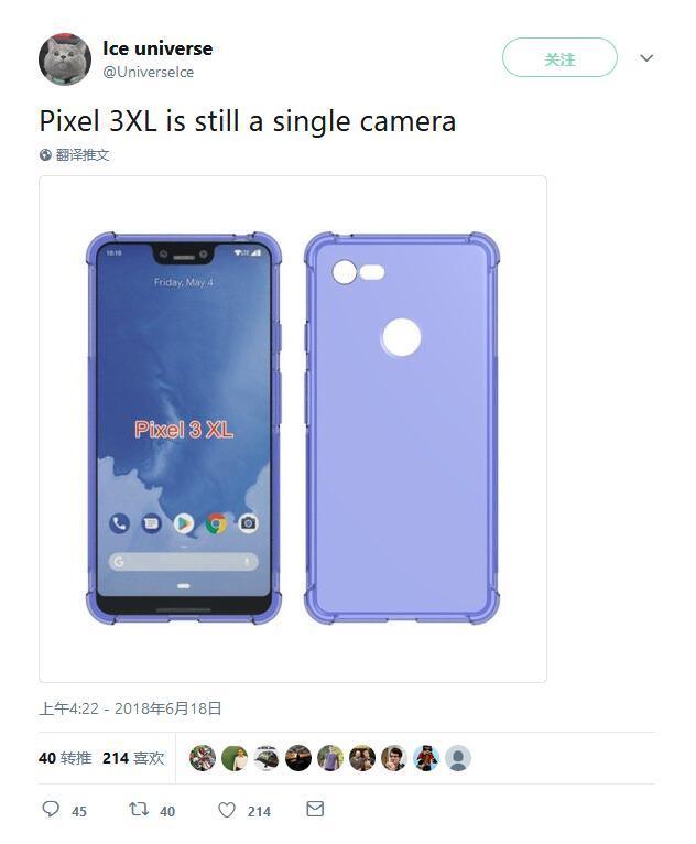 设计图曝光 谷歌Pixel3 XL依然配单摄
