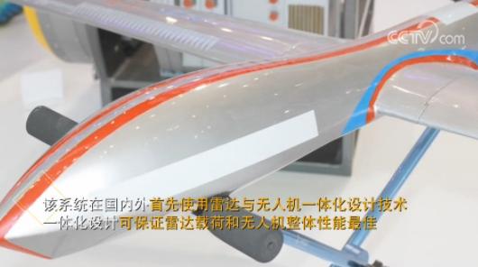 中国无人预警机系统亮相,物美价廉有望成为军贸爆款