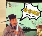 北宋名将杨令公被逼出战含冤沙场