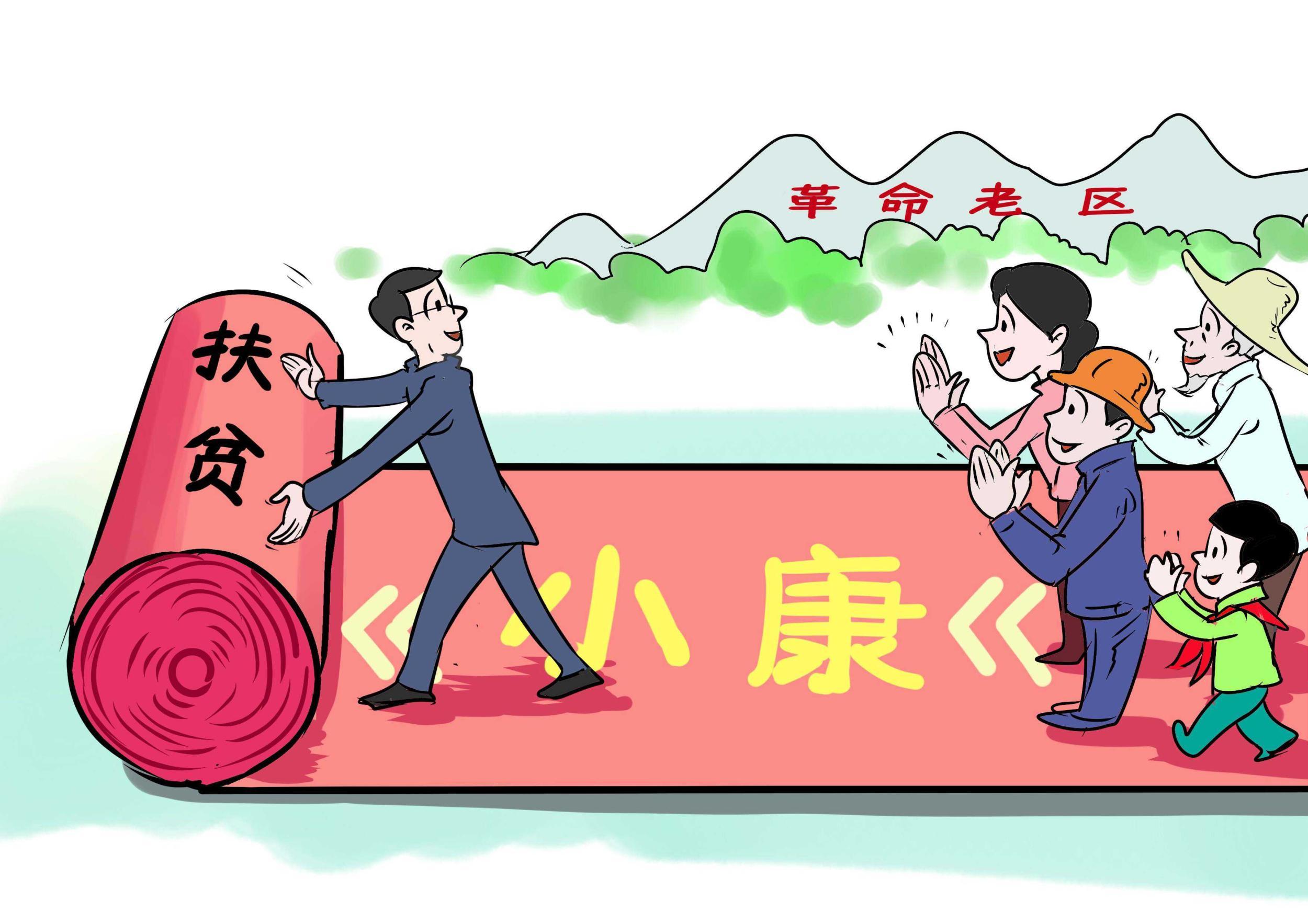 """涉县:""""民心历""""架起扶贫连心桥"""