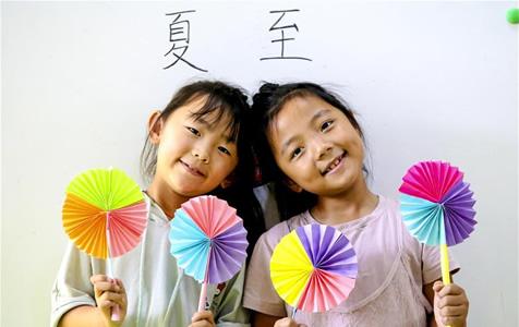 河北饶阳:萌娃学民俗快乐迎夏至