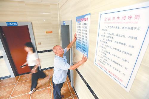 衡水市主城区63座文明卫生公厕向市民开放