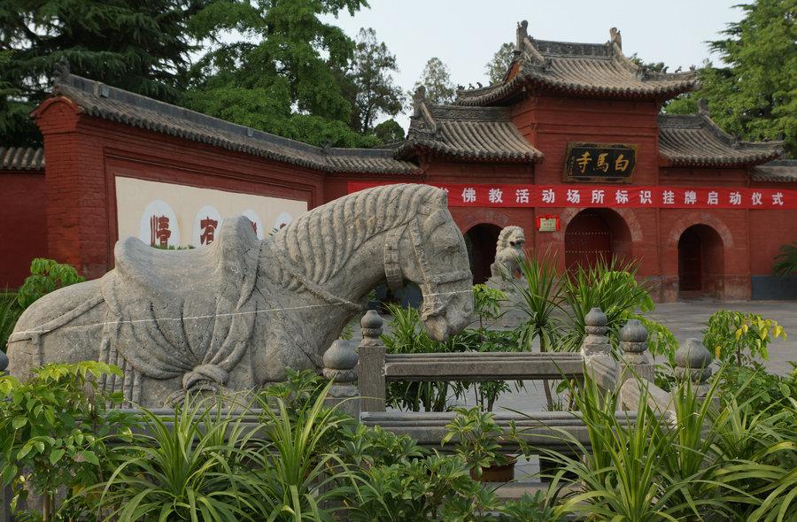 白马驮经:洛阳白马寺