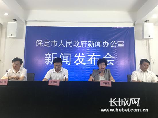 http://www.bdxyx.com/baodingjingji/24766.html