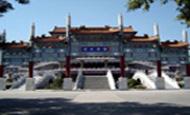 香河第一城