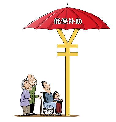磁县:争创优质医保服务窗口