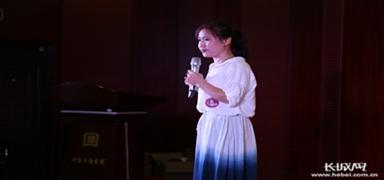 我是讲书人国际大赛邢台赛区决赛圆满成功