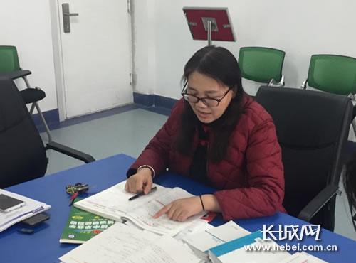 石家庄28中名师深度解析2018年河北省中考数学试卷