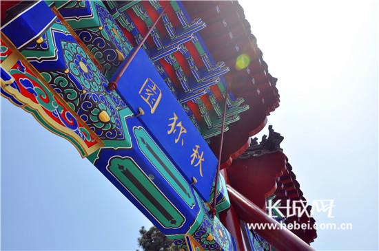 走访河北省第二届园林博览会秦皇岛园承德园