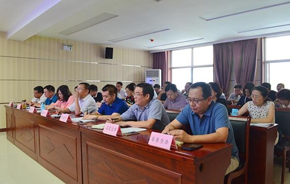 河北召开第二次全国污染源普查调度会
