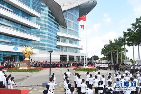 香港特区举行升旗仪式庆祝回归21周年
